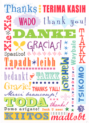 Cover of card with thank you in many languages